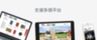 website_banner2.jpg