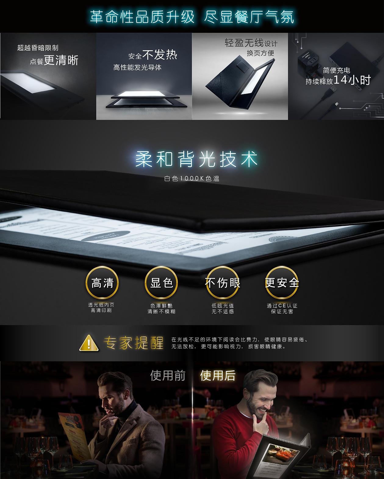 new led banner 2 (簡)-01-01.jpg