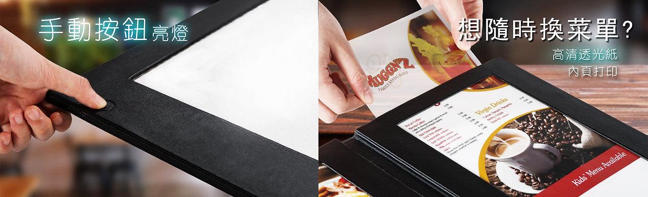 發光餐牌, 餐牌座, LED餐牌, 餐牌展示