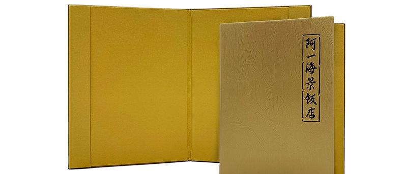 裝幀紙製入紙套餐牌 Binding Paper Booklet Menu