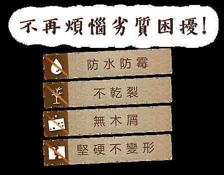 wood-memo-01.png