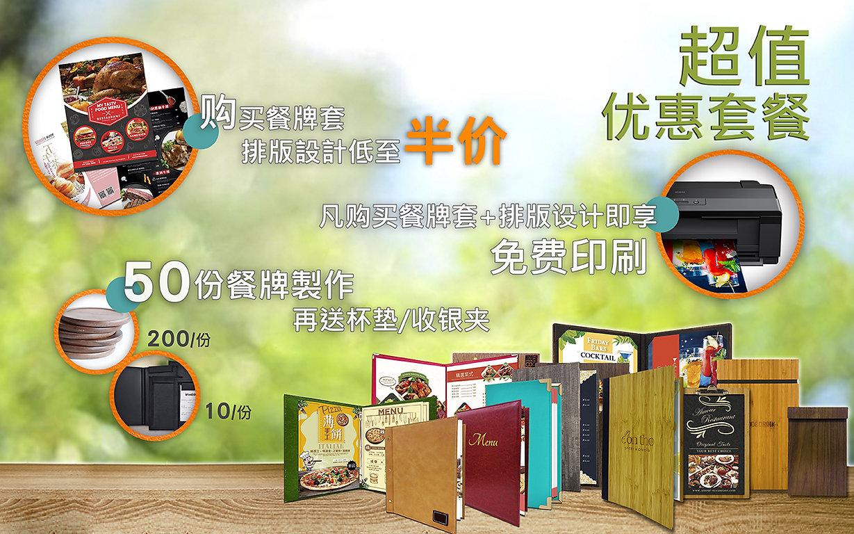 package banner (簡)_001.jpg