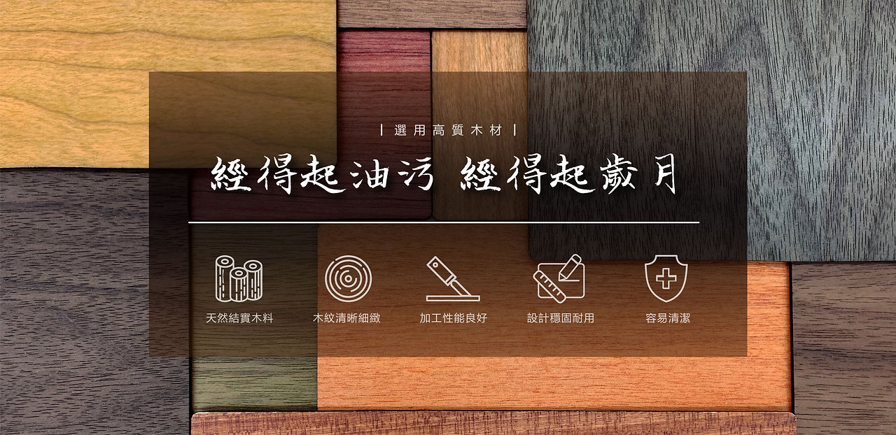 wood banner 1-01.jpg