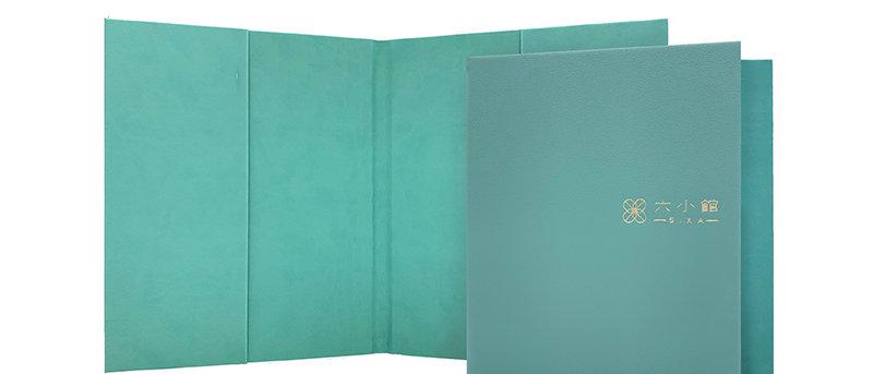 皮製拼色入紙套餐牌 Leather Booklet Menu