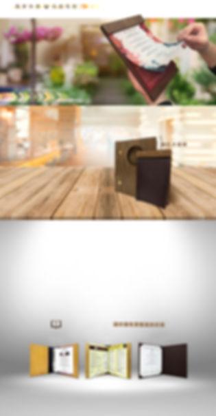 wood banner 2-01-01 (1).jpg
