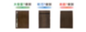 wood productx3-01.png