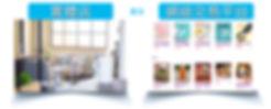 onlineshop_banner2.jpg
