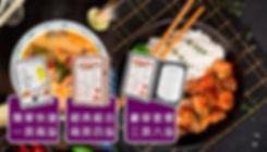 menubanner4.jpg