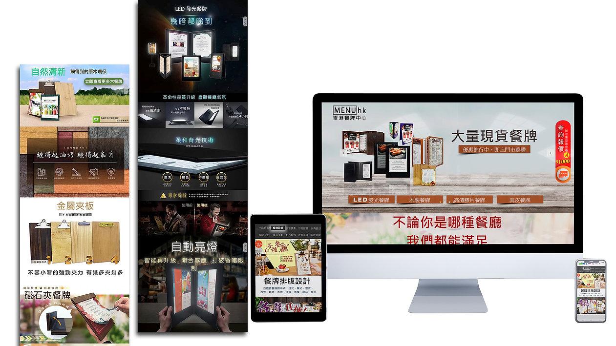 website_banner2_1.jpg