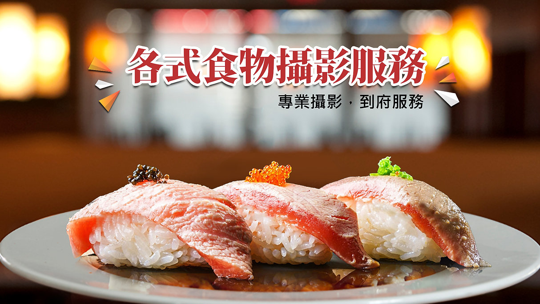 foodgraphcis_banner3.jpg