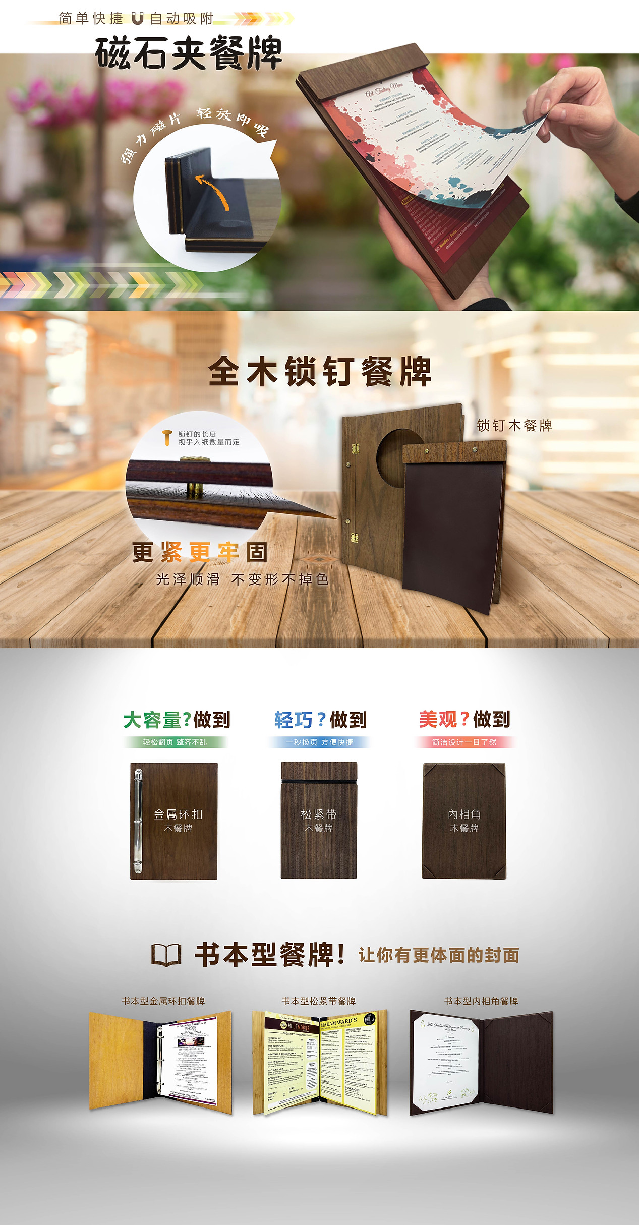 wood banner 2 (簡)-01.jpg