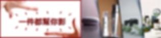 photographybanner3.png