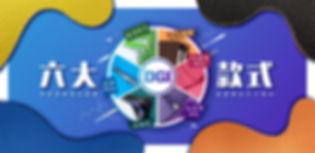 leather banner (簡)-01.jpg