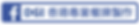 Facebook button-05.png