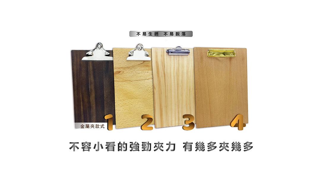 wood banner 2.jpg