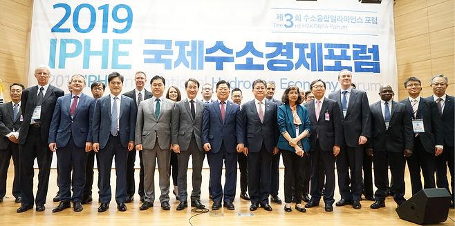 2019 IPHE Forum Group Photo 1.jpg