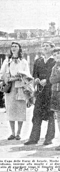 אראלה עם משה דיין ושני בניו בכיכר סן־פייטרו בוותיקן, 1957