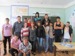 Профилактическая работа в ГБООУ школе-интернат №3