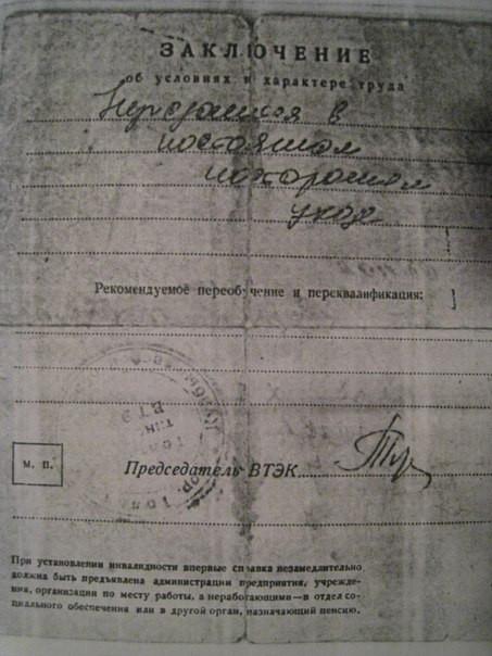 2000-www.preobrazovanie63.ru-a561e2e16de4a17a282c31775e77fd9f.jpg