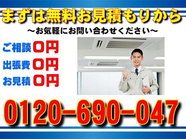タイトル4.JPG