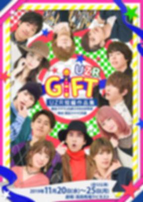 Gift_web_M.jpg