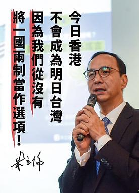 香港立場_20190610.png
