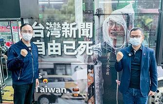 香港立場20201214.jpeg