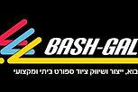 bash-gal-logo-848x566.jpg