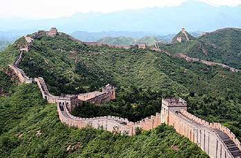 La Grande Muraille de Chine a été construite à partir du 3e siècle avant Jésus-Christ jusqu'au 17e siècle