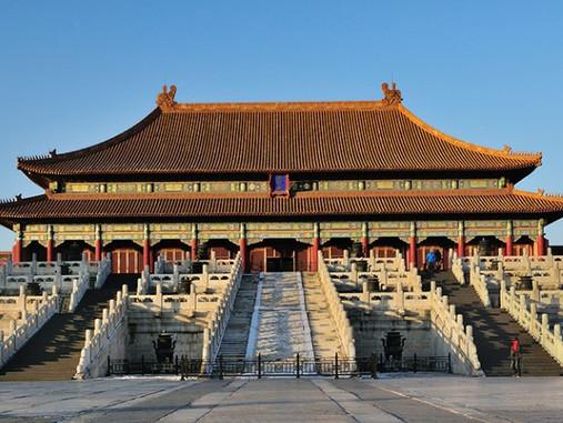 La Cité interdite de Pékin - La résidence de 24 empereurs chinois