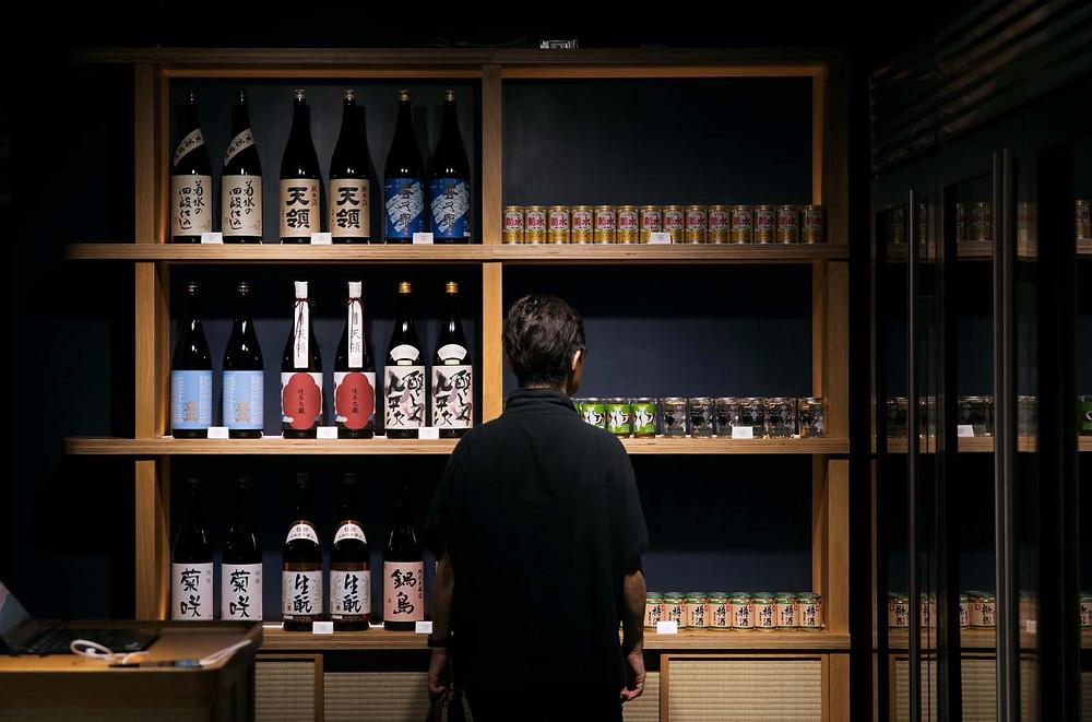 Sake Central Hong Kong