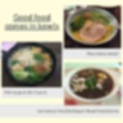Marutama ramen, Xin Yuan Ji fish soup, lor mee, Singapore