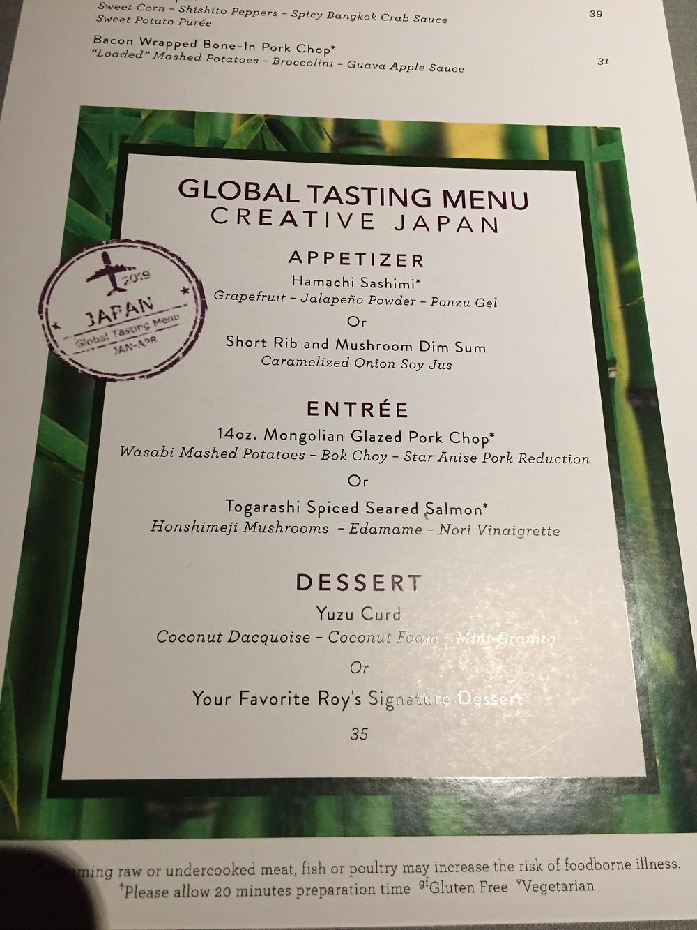 Global Tasting Menu 'Creative Japan'