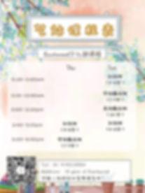 2621580784633_.pic.jpg