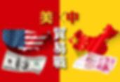 05 企業總部鎖定新莊 中悦IFC頂級商辦完工在即-h1r547y0c1m8k4