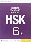 hsk 6 a.jpg