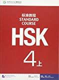 HSK 4 a.jpg