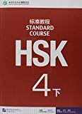 hsk 4 b.jpg