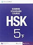 hsk 5 b.jpg