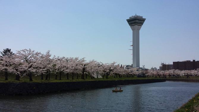 日本大假期 超級黃金週