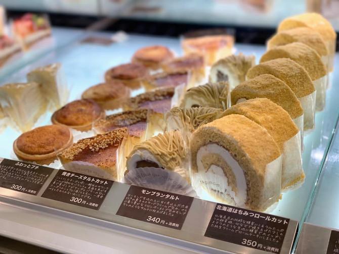 富良野菓子工房