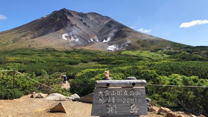 旭岳大雪山