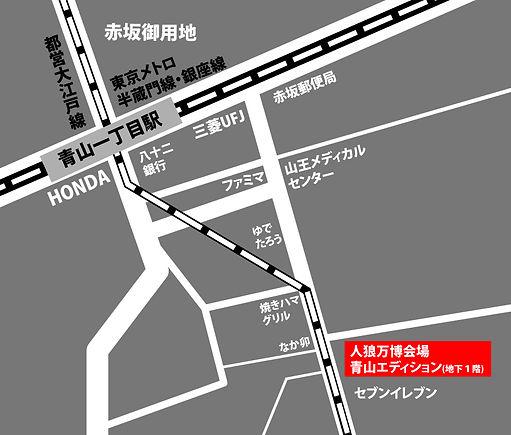 地図_人狼万博.jpg