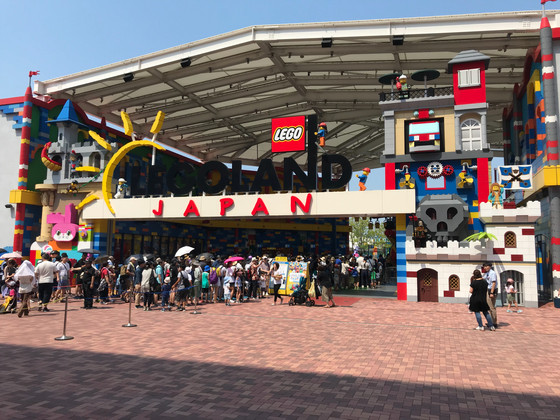 Legoland in Nagoya, Japan