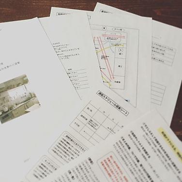 コンサルイメージ.JPG