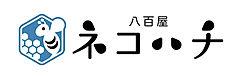 ロゴ横(画像データ).jpg