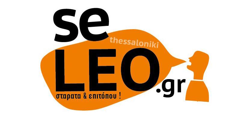 logo+seleo.jpg