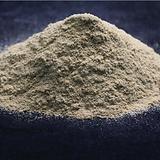 Thyroid Powder USP