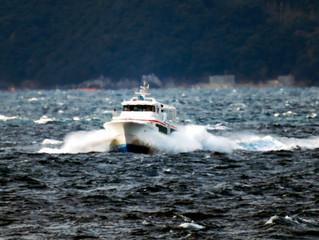 本日保戸島へ帰省される方へ、やま丸欠航のお知らせ!