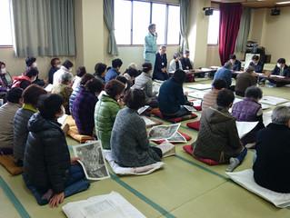 平成30年度 地域懇談会